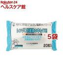 レンジ&冷蔵庫用 クリーナー(20枚*5コセット)