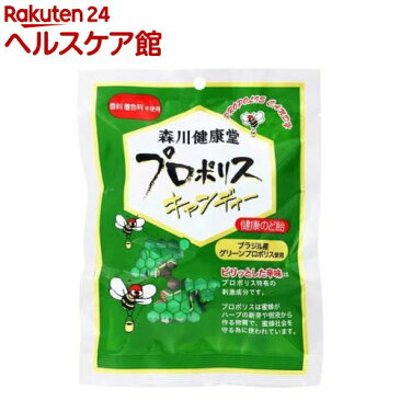 プロポリスキャンディー(100g)【森川健康堂】