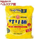 オットギ サリ麺(110g*5袋入)【オットギ】