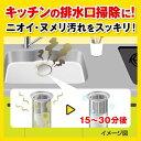 パイプユニッシュ(800g*10コセット)【パイプユニッシュ】 3