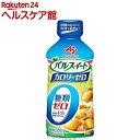 パルスイート カロリーゼロ 液体(350g)【1_k】【パルスイート】