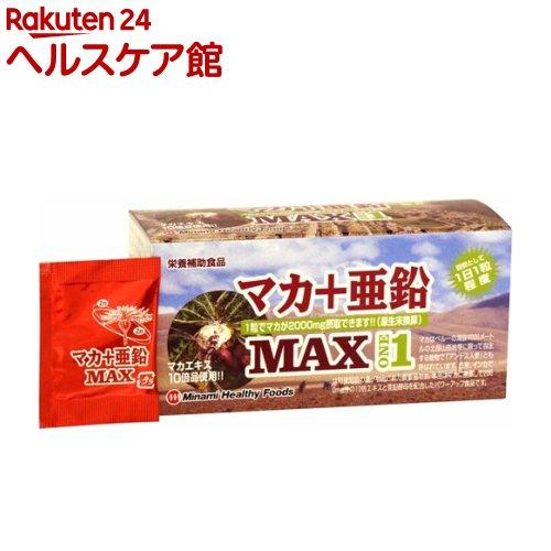 マカ+亜鉛MAX1