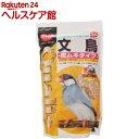 クオリス 文鳥 皮ムキタイプ(550g)