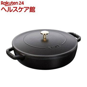 ストウブ ブレイザー・ソテーパン ブラック 24cm 40511-473(1コ入)【ストウブ】