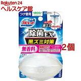 液体ブルーレットおくだけ 除菌EX 無香料 つけ替用(70ml*2個セット)【ブルーレットおくだけ】