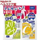 DHC メリロート60日分+ビタミンCハードカプセル 20日分付(1セット)【DHC サプリメント】