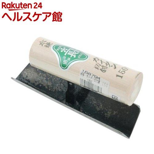 塗装用品, ヘラ  150(1)
