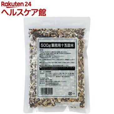 ハウス 業務用十五穀米(500g)