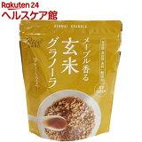 米屋の自家焙煎 玄米グラノーラ ベース メープル味(250g)
