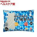 クリーンミュウ ミュウサンド 固まる流せる白い紙製の砂 13.5L