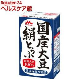 森永乳業 国産大豆絹とうふ(250g*12個入)【森永乳業】
