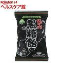 サンコー 包み黒糖飴(95g)