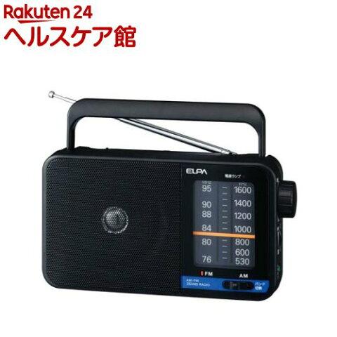 エルパ(ELPA) AM/FMポータブルラジオ ER-H100(1台)【エルパ(ELPA)】