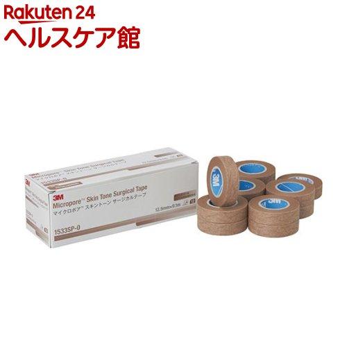 サージカルテープ, 布テープ  12.5mm9.1m(12)