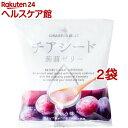 チアシード蒟蒻ゼリー ぶどう味(10コ入*2袋セット)