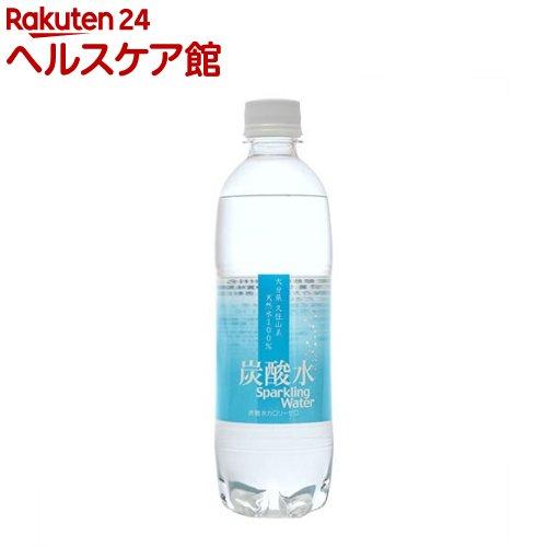 大分久住山系炭酸水天然水100%