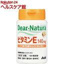 ディアナチュラ ビタミンE(30粒入)【Dear-Natura(ディアナチュラ)】