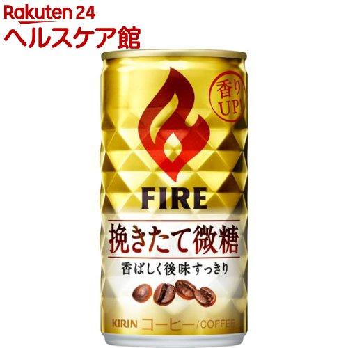 コーヒー, コーヒー飲料  (185g30)