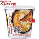 カップみそ汁 まろやかな旨みと香り とん汁 52.8g ×6個