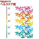 エルモア ティシュー 400枚(200組)(5箱)【エルモア...