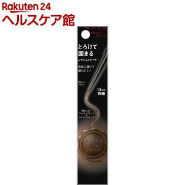 ケイト レアフィットジェルペンシル BR-1(0.08g)【KATE(ケイト)】【送料無料】