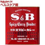 S&B 純カレー(2kg)【S&B(エスビー)】