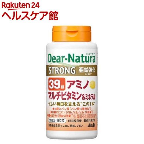ディアナチュラストロング39アミノマルチビタミン&ミネラル50日分