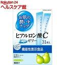 お肌の潤いにヒアルロン酸Cゼリー(10g*31本入)【プラセンタC】