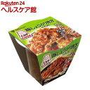 ミツカン CUPCOOK 豚しょうが焼きのたれ(210g)【...