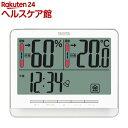 タニタ デジタル温湿度計 ホワイト TT-538-WH(1台...