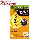 【第2類医薬品】オイルデル(24カプセル)