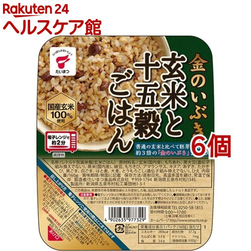 米・雑穀, ご飯パック  JR-4(160g6)