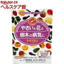 トリフミン 水和剤(1g*10袋入)【more20】...