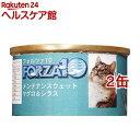 フォルツァ10 キャット メンテナンス マグロ&シラス(85g*2コセット)【フォルツァ10(FORZA10)】