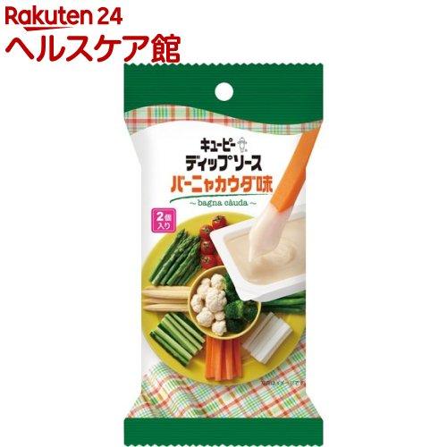 キユーピー『ディップソース バーニャカウダ味』