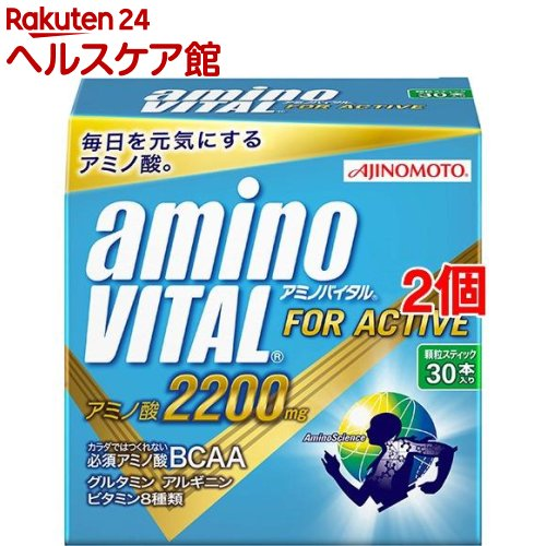 アミノバイタル 2200mg(30本入*2コセット)【アミノバイタル(AMINO VITAL)】