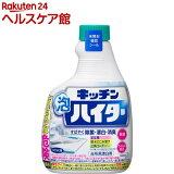 漂白剤 キッチン泡ハイター つめかえ用(400mL)【rank】【ハイター】