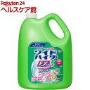 ワイドハイター EXパワー(4.5L)【ichino11】【花王プロシリーズ】
