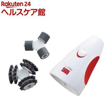 アセチノセルビーDX(1台)【送料無料】