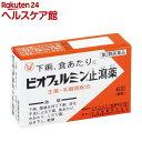 【第2類医薬品】ビオフェルミン 止瀉薬(6包)【ビオフェルミン】