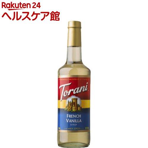トラーニ フレーバーシロップ フレンチバニラ(750mL)【Torani(トラーニ)】