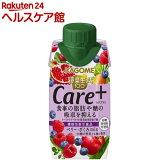 野菜生活100 Care+ ベリー・ざくろmix ケアプラス(195ml*12本入)【野菜生活】