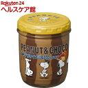 アヲハタ ピーナッツ&チョコ ストライプ(160g)【アヲハ...