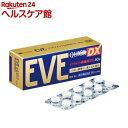 【第(2)類医薬品】イブクイック 頭痛薬DX(セルフメディケ...