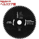 SK11 黒タフ 充電用鉄切チップソー 150*1.2*60P(1コ入)
