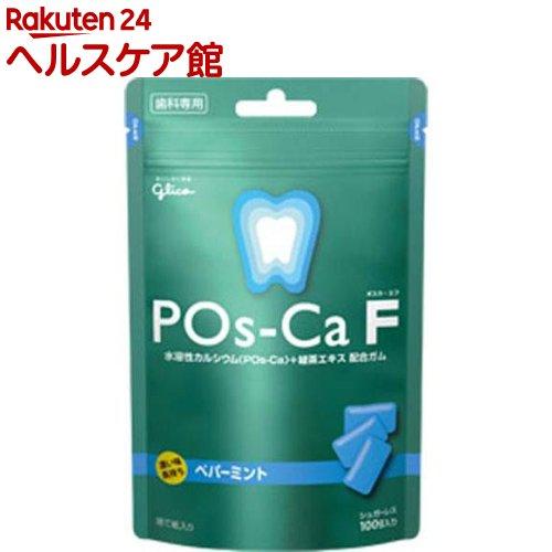 ポスカ・エフ ペパーミント(100g)【ポスカ】