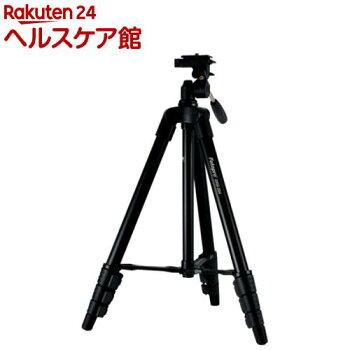 キングフォトプロ三脚DIGI-204ブラック