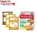 DHC プロティンダイエット2(50g*7袋入)【DHC サプリメント】 1