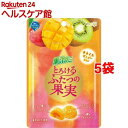 【訳あり】果汁グミ とろけるふたつの果実 キウイ&マンゴージュレ(52g*5袋セット)【果汁グミ】