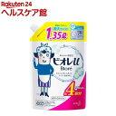 ビオレu ボディウォッシュ つめかえ用(1.35L)【7_k】【ビオレ...